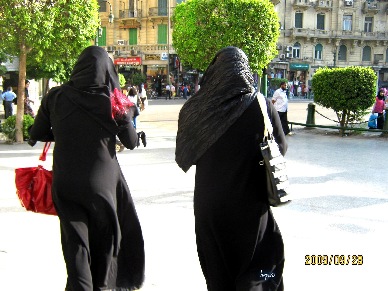 Secrete de beauty (pe care poate le știți) și pe care femeile musulmane le folosesc de ani de zile